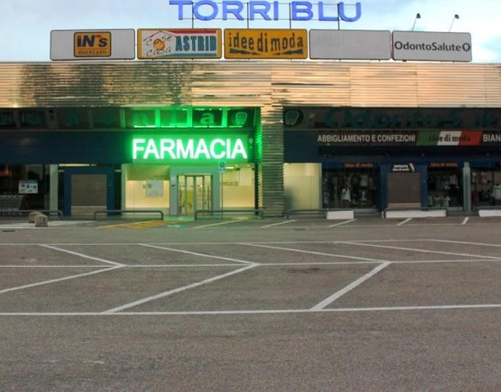 FARMACIA PALMANOVA 284 - UDINE (UD)